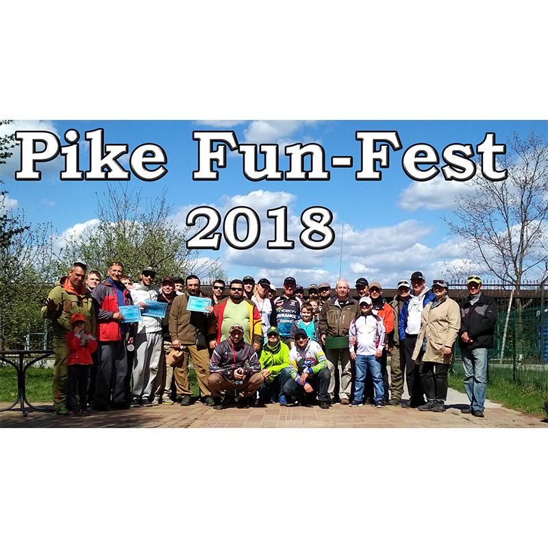 Pike Fun-Fest — 2018